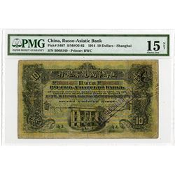 "Russo-Asiatic Bank, 1914 Local Dollar Currency ""Shanghai"" Issue Banknote."