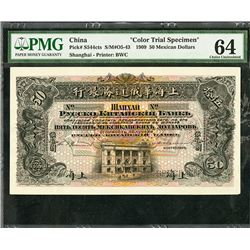 """Russo-Chinese Bank, 1909 """"Shanghai"""" Branch Color Trial Specimen Banknote Rarity."""