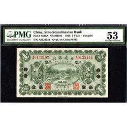 "Sino-Scandinavian Bank,1926 Unlisted ""Yungchi"" Provisional Issue."