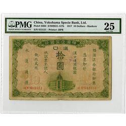 """Yokohama Specie Bank, Ltd., 1917 """"Hankow Branch"""" Issue Banknote."""