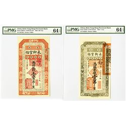 Kirin Yung Heng Provincial Bank, 1928, Pair of Issued Banknotes