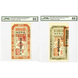 Kirin Yung Heng Provincial Bank, 1928, Pair of Issued Banknotes