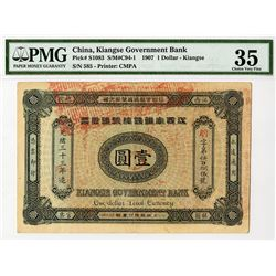 Kiangse Government Bank, 1907 Cash Issue Banknote.