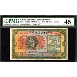 "Provincial Bank of Honan, 1923 ""Honan"" Branch Issue."