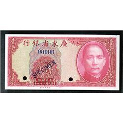 Kwang Tung Provincial Bank, 1935 Specimen Banknote.