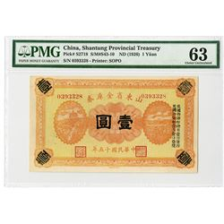 Shantung Provincial Treasury, ND (1926), Issued Banknote