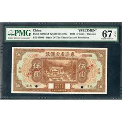 """Provincial Bank of Three Eastern Provinces, 1929 """"Tientsin"""" Branch Specimen Banknote."""