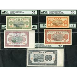 Bank of Kwangtung, 1948 Issued Set of 5 Notes.