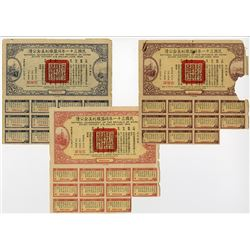 National Government of the Republic of China, 1942, Allied Victory U.S. Dollar Loan Trio