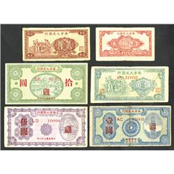 Southern Peoples Bank, 1949 Issue Banknote Assortment.