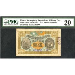 Kwangtung Republican Military Government, 1912, Issued Banknote