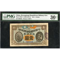 Kwangtung Republican Military Government, 1912, Issued Note