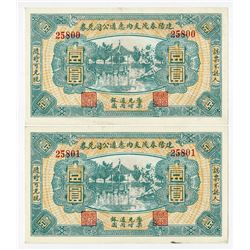 Hui Tung Co. ca.1920-30's, 1 Yuan Banknote Sequential Pair. _____________