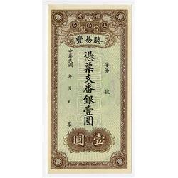 Fujian Fu'an County Shengyifeng Bank, ND, ca.1910-1930, 1 silver dollar banknote. _____________