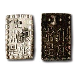 Japan, 1829-65, Pair of Early High Grade Coins
