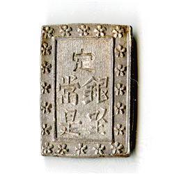 Japan, Empire, 1859-68, High Grade Silver Bu