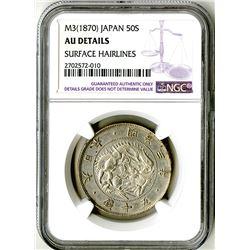 Japan, Empire, 1870, Almost Uncirculated Silver 50 Sen