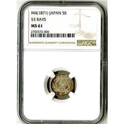 Japan, Empire, 1871, Uncirculated Silver 5 Sen