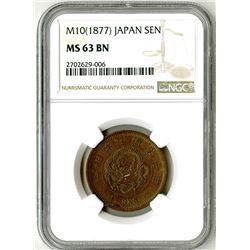 Japan, Empire, 1877, Uncirculated Copper Sen