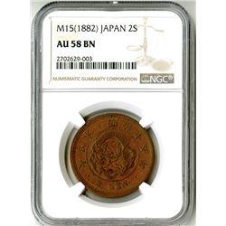 Japan, Empire, 1882, Almost Uncirculated Copper 2 Sen