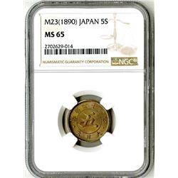 Japan, Empire, 1890, Uncirculated Copper-Nickel 5 Sen