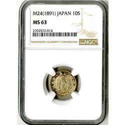 Japan, Empire, 1891, Uncirculated Silver 10 Sen