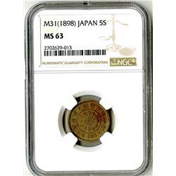 Japan, Empire, 1898, Uncirculated Copper-Nickel 5 Sen