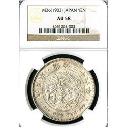 Japan, Empire, 1903, Yen, Meiji 36.
