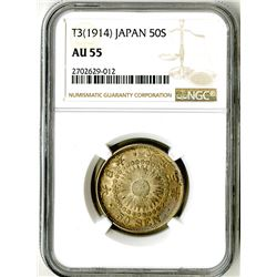 Japan, Empire, 1914, Almost Uncirculated Silver 50 Sen