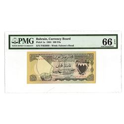 Bahrain Currency Board, 1964, Issued Note