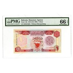 Bahrain Monetary Agency 1973, Issued Note