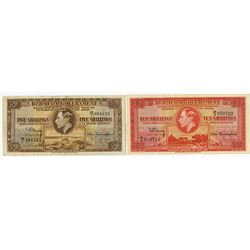 Bermuda Government, 1937 Banknote Pair.