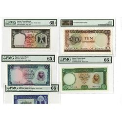 Central Bank of Egypt, 1961-1967, Set of 5 Issued Notes
