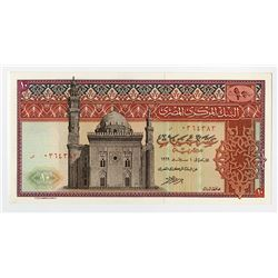 Central Bank of Egypt, 1969, Replacement Note