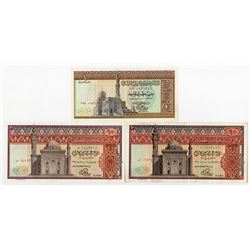 Central Bank of Egypt, 1976-78, Replacement Note Trio