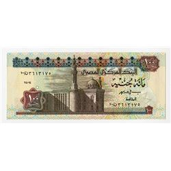 Central Bank of Egypt, 1994, Replacement Note