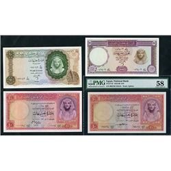 National Bank & Central Bank. 1958-64 Issues. Quartet of Banknotes.