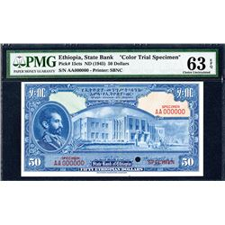 State Bank of Ethiopia, ND (1945) Color Trial Specimen.