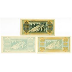 Bank of Greece. 1941 Inflation Issue Progress Proof Trio.