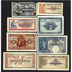 National Bank of Greece; Kingdom of Greece; Greece State small size notes.