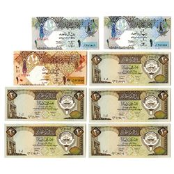 Central Bank of Kuwait & Qatar Central Bank, 1990-2000s, Lot of 8 Banknotes