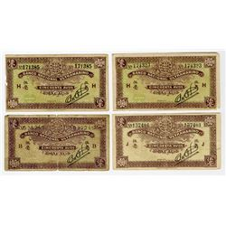 Banco Nacional Ultramarino, ND (1944), Quartet of Issued Notes