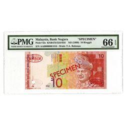 Bank Negara Malaysia, ND (1999), Specimen Banknote