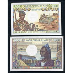 Banque Central du Mali. 1970-84 Issue. Pair of Banknotes.