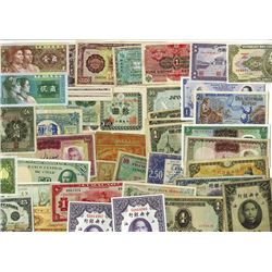 Miscellaneous World Assortment of 60 Banknotes