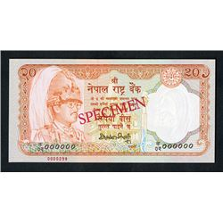 Central Bank of Nepal. 1982-87 ND. Specimen Banknote.