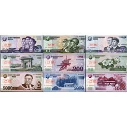 Korean Central Bank, 2002 (2009), Specimen Set