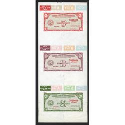 Central Bank of the Philippines, 1949 Composite Proof or Specimen Sheet of 3 notes.