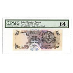 Qatar Monetary Agency, ND (1973), First Issue Note
