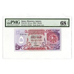 Qatar Monetary Agency, ND (ca. 1980), Issued Note